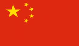 Kite in China